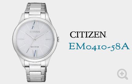 Citizen EM0410-58A